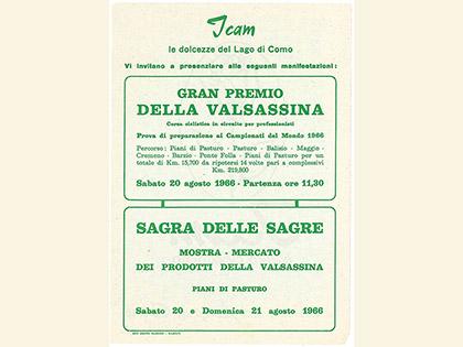 Annuncio-della-prima-edizione-della-Sagra-TG